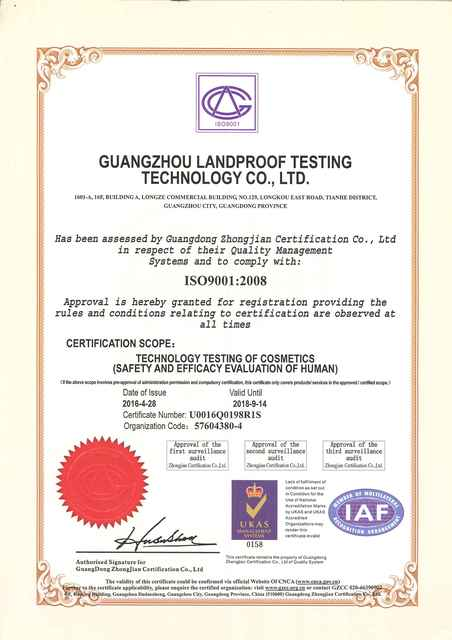 In April 2016<br/>Obtained ISO9001 certification (English certificate)